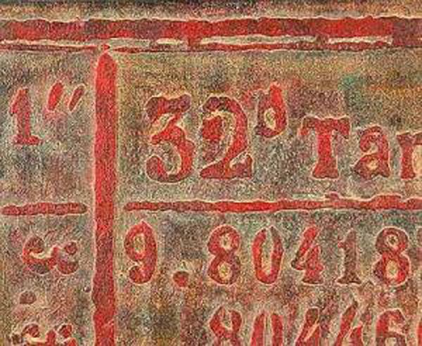 10.09.1995 Sèrie Abstracció matemàtica: 32ª  -