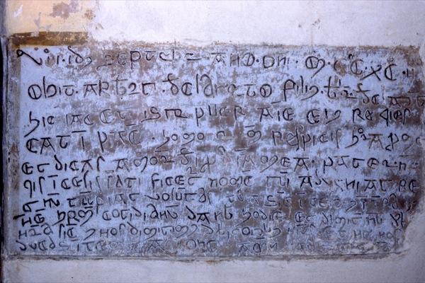 14.07.1986 Inscripció a l'interior de l'església  Claret -  Ramon Sunyer