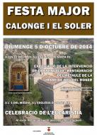 cartell festa major 2014